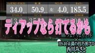 M6 フェアウェイウッド×西川みさと【クラブ試打 三者三様】