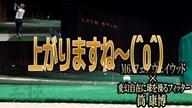 M6 フェアウェイウッド×筒康博【クラブ試打 三者三様】