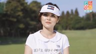 茨城美女とゴルフデート/第2話【方言2サム漫遊記】