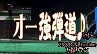 ミズノプロ モデル-S ドライバー×万振りマン【クラブ試打 三者三様】