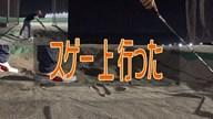 RTX4 フォージド ウェッジ×筒康博【クラブ試打 三者三様】