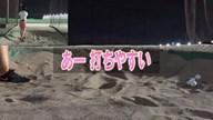 シュアアウト2 ウェッジ×西川みさと【クラブ試打 三者三様】