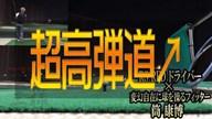 RS RED ドライバー×筒康博【クラブ試打 三者三様】