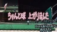 ツアーB JGR ドライバー/×西川みさと【クラブ試打 三者三様】