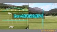 ツアーB JGR HF3 アイアン×西川みさと【クラブ試打 三者三様】