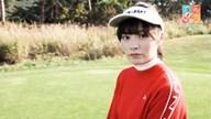 青森美女とゴルフデート/第2話【方言2サム漫遊記】
