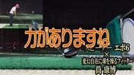 スピーダー エボリューション 6×筒康博【クラブ試打 三者三様】