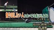 アッタス 11×筒康博【クラブ試打 三者三様】
