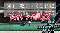 ツアーAD XC×西川みさと【クラブ試打 三者三様】