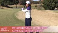 スライスを防ぐ魔法の言葉 荒川侑奈【女子プロ・ゴルフレスキュー】