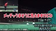 タイトリスト T100 アイアン×西川みさと【クラブ試打 三者三様】