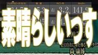 タイトリスト T100 アイアン×筒康博【クラブ試打 三者三様】