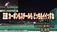タイトリスト T200 アイアン×筒康博【クラブ試打 三者三様】