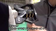 オデッセイ ストロークラボ ブラックシリーズ テン パター【新製品レポート】