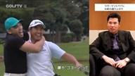 2019年 松山英樹 インタビュー