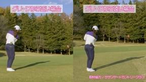 冬の薄芝でもダフリ知らずアプローチ 荒川侑奈【女子プロ・ゴルフレスキュー】