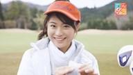 愛知美女とゴルフデート始まります/第1話【方言2サム漫遊記】