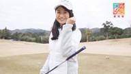 愛知美女とゴルフデート/第2話【方言2サム漫遊記】