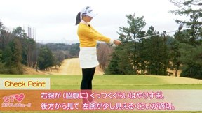 右を消すor左を消す、ティショットの打ち分け方 宮田成華【女子プロ・ゴルフレスキュー】