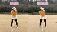 目線で変わる アイアンでの高さの打ち分け方 宮田成華【女子プロ・ゴルフレスキュー】
