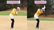 実戦で役立つ2種類のロブショット 宮田成華【女子プロ・ゴルフレスキュー】