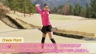 オーバースイングかどうかの簡単な見極め方 熊谷かほ【女子プロ・ゴルフレスキュー】