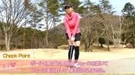 ピッチ&ランでのちょい足しアドレス術 熊谷かほ【女子プロ・ゴルフレスキュー】