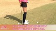 シャンクを防ぐ足裏3点の意識 熊谷かほ【女子プロ・ゴルフレスキュー】