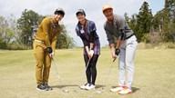 早くもゴルフ辞めました宣言!?何もしないのがアプローチの始まり【野球芸人ティモンディのゴルフ・トライアウト無限大】