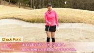 """""""何となく""""は危険! バンカーでのフェースの開き方 熊谷かほ【女子プロ・ゴルフレスキュー】"""