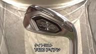 タイトリスト T400 アイアン【試打ガチ比較】