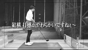 RS5 ドライバーを西川みさとが試打「懐かしい打感」【クラブ試打 三者三様】