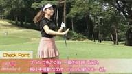 """シャフトの""""しなり""""をうまく使うには? 押尾紗樹【女子プロ・ゴルフレスキュー】"""