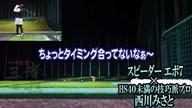 スピーダー エボリューション 7を西川みさとが試打「究極の先走り系」【クラブ試打 三者三様】