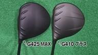 G425 MAX ドライバーを西川みさとが試打「意外とオーソドックス」【クラブ試打 三者三様】