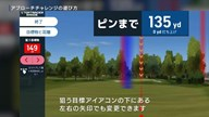 【アプローチチャレンジ】トップトレーサー・レンジ