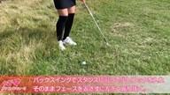 ラフからの脱出 やって良いこと悪いこと 森美穂【女子プロ・ゴルフレスキュー】