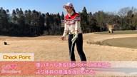 7番で100ydを打つ練習のメリット 斉藤愛璃【女子プロ・ゴルフレスキュー】