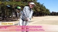 ドローボールはヘッドの上げ方で決まる 上野陽向【女子プロ・ゴルフレスキュー】