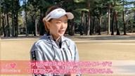 意外と知らないユーティリティの基本 上野陽向【女子プロ・ゴルフレスキュー】