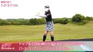手打ちを何とかして直したい時の練習法 大江香織【女子プロ・ゴルフレスキュー】