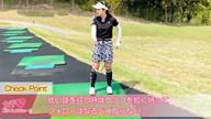 林から確実に出すユーティリティ脱出法 大江香織【女子プロ・ゴルフレスキュー】