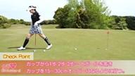 プロがパットの距離感を歩測で養う理由 大江香織【女子プロ・ゴルフレスキュー】
