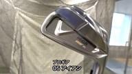 プロギア 05 アイアン【試打ガチ比較】
