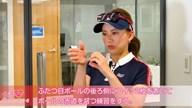 本当に効率のいいパット練習法 江口紗代【女子プロ・ゴルフレスキュー】