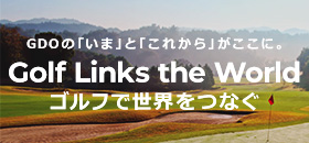 Golf Links the World