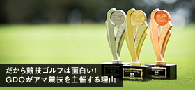 Golf Links the World