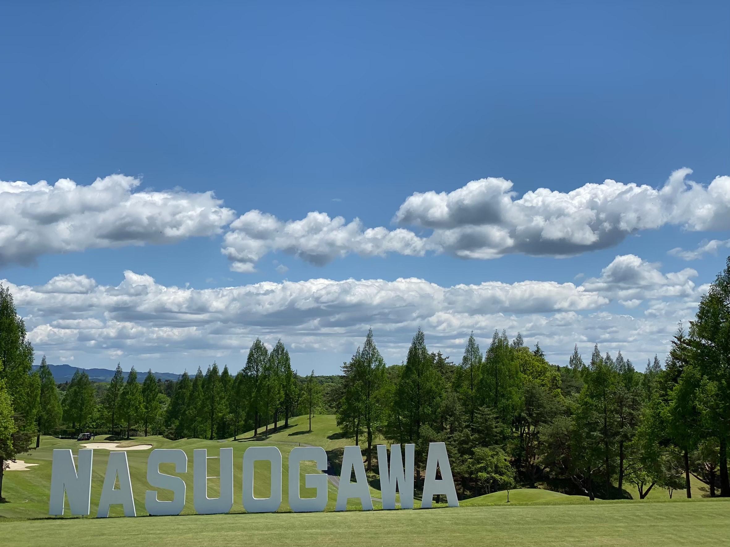 栃木県・那須小川ゴルフクラブ